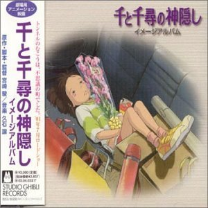 Spirited Away Image by Soundtrack (2003-04-07)