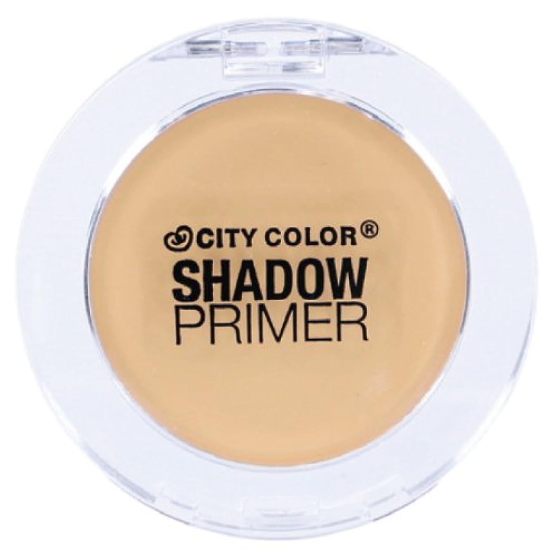 副産物区別チロCITY COLOR Shadow Primer Pot - Nude (並行輸入品)