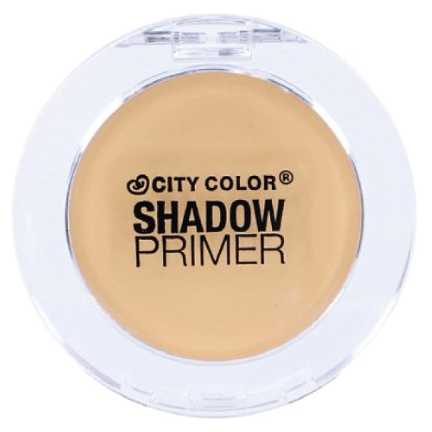 砂の要塞入場(3 Pack) CITY COLOR Shadow Primer Pot - Nude (並行輸入品)