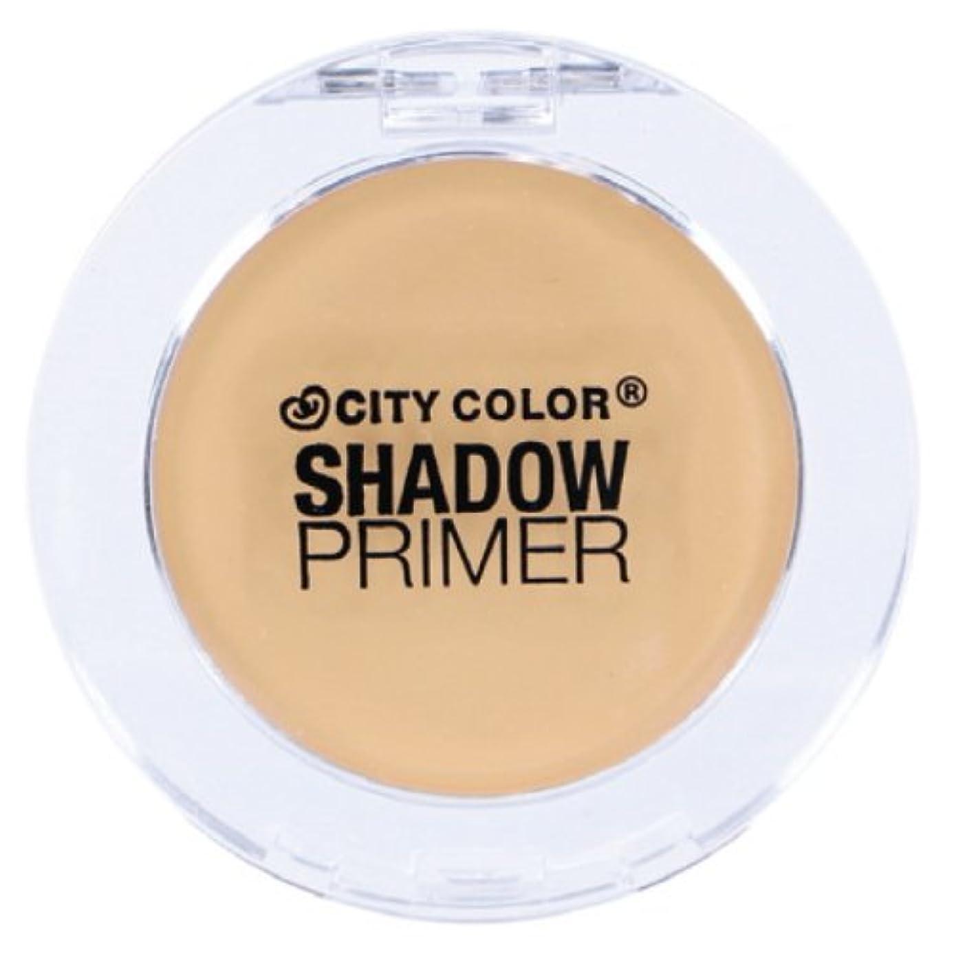 候補者症候群面(6 Pack) CITY COLOR Shadow Primer Pot - Nude (並行輸入品)