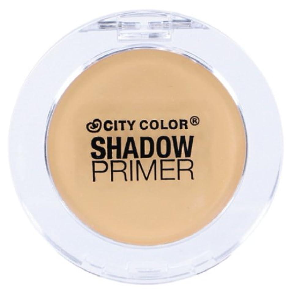 緑国籍寄付(3 Pack) CITY COLOR Shadow Primer Pot - Nude (並行輸入品)