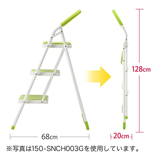 サンワダイレクト『踏み台150-SNCH003BK』