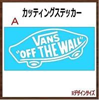 【B】VANS バンズ カッティングステッカー (ホワイト, 横25x縦12cm 2枚組)