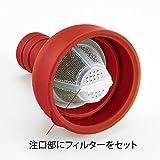 Teeflasche mit Filter im Deckel - Eistee oder Kaltzubereitung von Tees