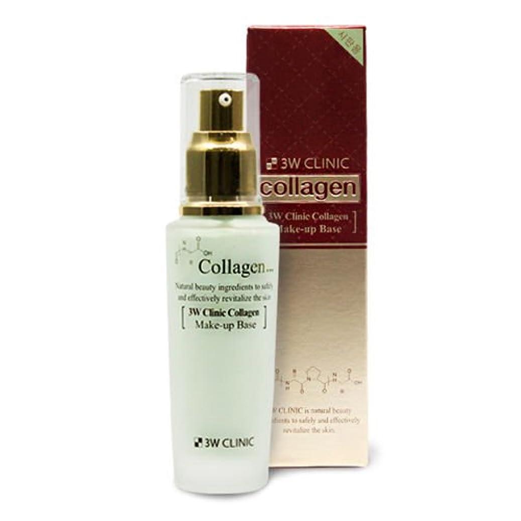 差別種再編成する3Wクリニック[韓国コスメ3w Clinic]Collagen Make-up Base Sebum Control Natural Primer コラーゲンメークアップベース皮脂コントロールナチュラルプライマー50ml[並行輸入品]