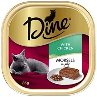 DINE MORSELS in Jelly with Chicken 14X85G (294757) (CD85MJWCX14)
