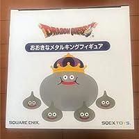 ドラクエ 大きなメタルキングフィギュア