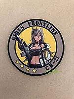 ドールズフロントライン 少女前線 CR-21
