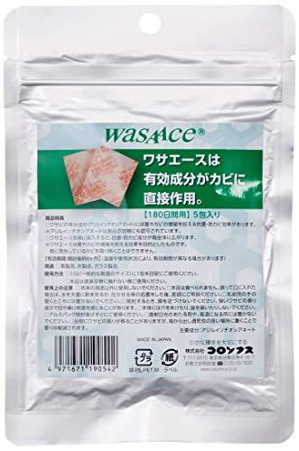[コロンブス] 有効成分がカビに直接作用 ワサエース 抗菌・防カビ効果 メンズ ムショク Free
