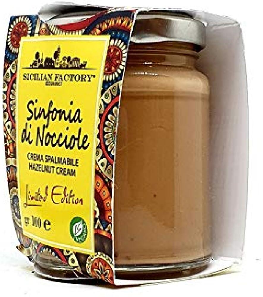 Sicilia bedda,crema di nocciole senza glutine,senza lattosio,senza olio di palma,prodotto in sicilia,100 gr