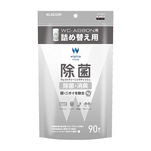 エレコム ウェットティッシュ クリーナー 除菌 消臭 90枚入り つめかえ用 Ag+ 菌・ニオイを除去 日本製 WC-AG90SPN