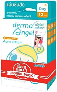 3 of Derma Angel Hydrocolloid Dressing Set Acne Patch Day2+Night.