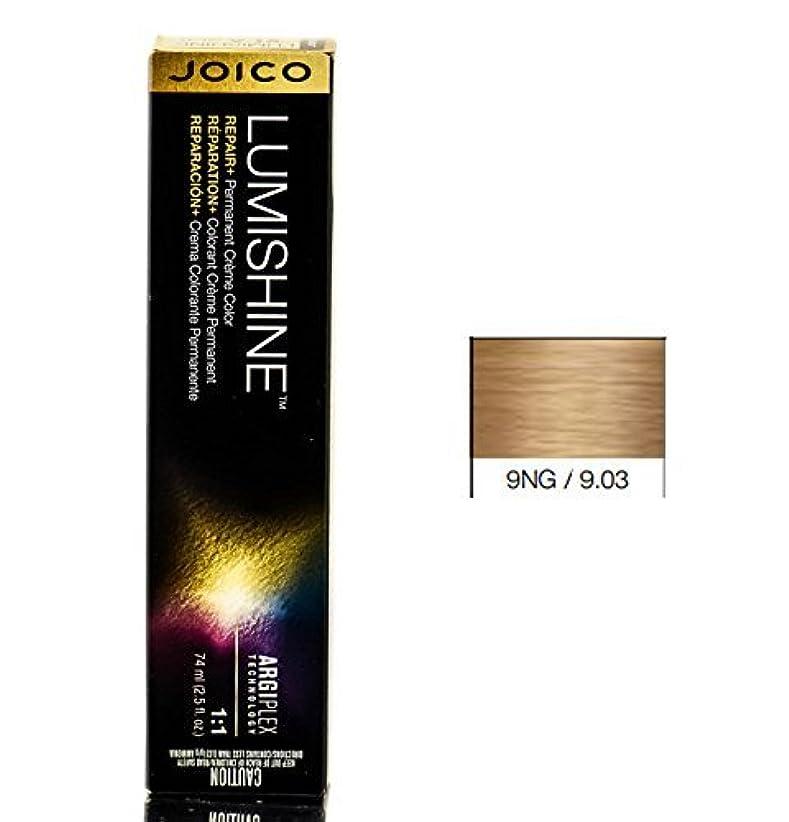 健康的柱治療Joico Lumishine永久クリーム色9ng / 6.03、2.5オンス