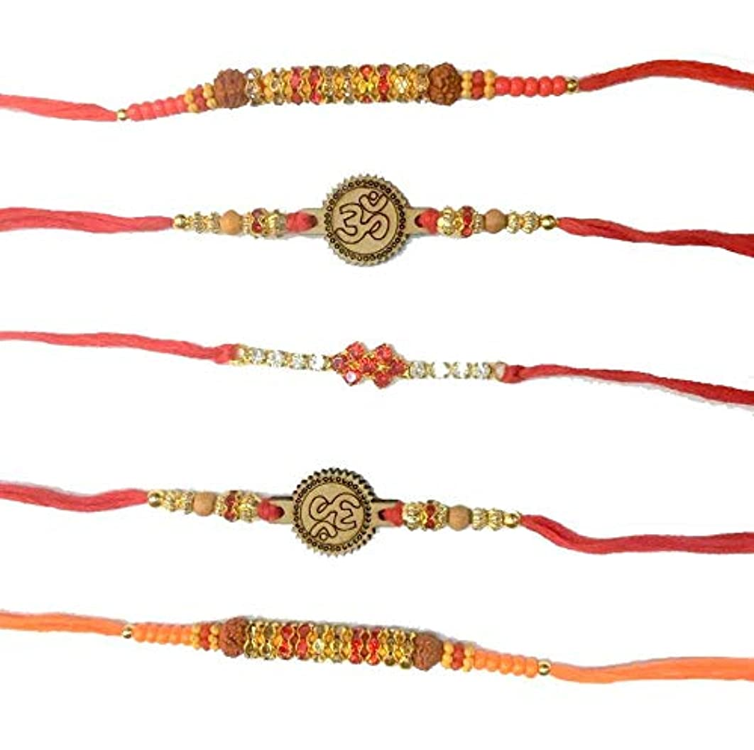 Rakhi Thread, Best for Your borhter/sibbling Multi Color, with Classic Work (Set of 5)