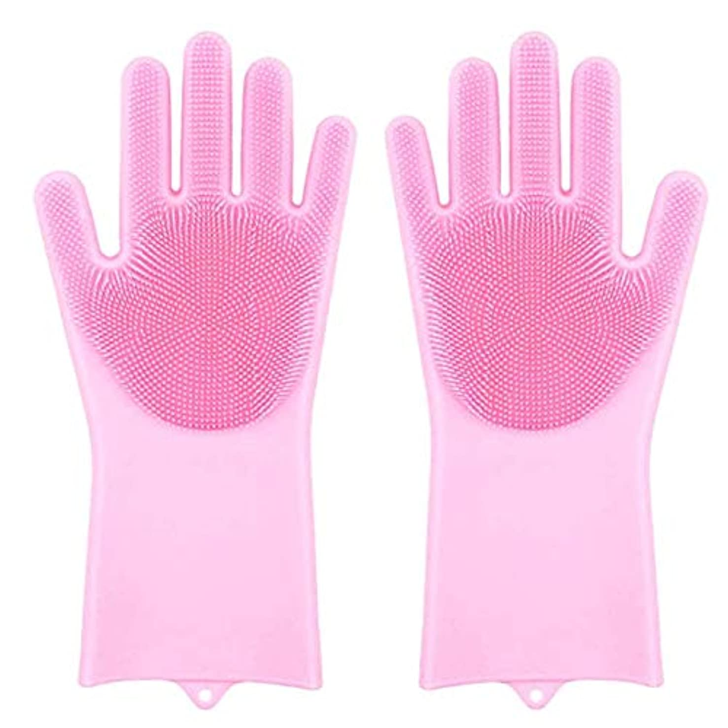 Magic Silicone Scrubbing Gloves Reusable Scrub Cleaning Gloves with Scrubber for Dishwashing and Pet Grooming,Kitchen, Bathroom Pink