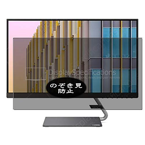VacFun Anti Espia Protector de Pantalla, compatible con Lenovo Q24h-10 23.8' Display Monitor, Screen Protector Filtro de Privacidad Protectora(Not Cristal Templado) NEW Version