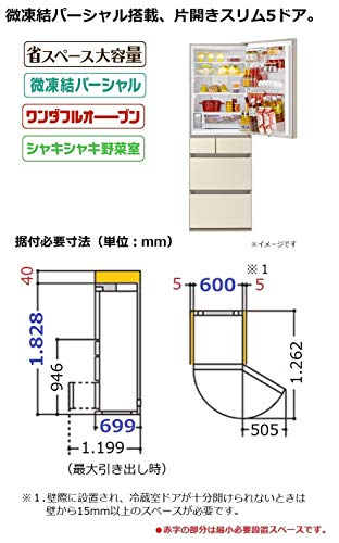 Panasonic(パナソニック)『パーシャル搭載冷蔵庫(NR-E454PX)』