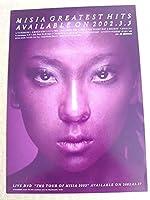MISIA ミーシャアルバム GRATEST HITS のポストカード ソロ 歌手