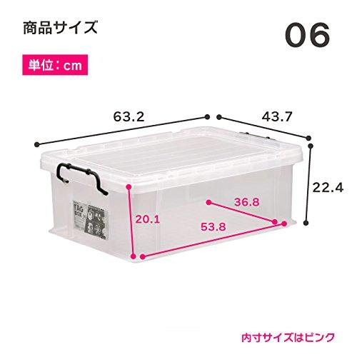 シンワ タッグボックス06