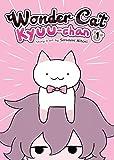 Wonder Cat Kyuu-chan Vol. 1 (Wonder Cat Kyuu-chan, 1)