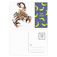 カラフルなサソリ動物の芸術のシルエット バナナのポストカードセットサンクスカード郵送側20個