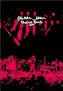 ツアーリング・バンド 2000 [DVD]
