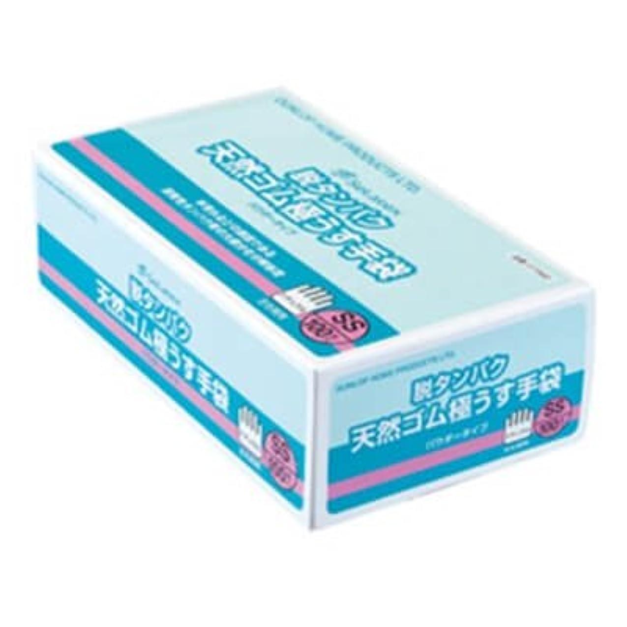 ラウズ染料口径【ケース販売】 ダンロップ 脱タンパク天然ゴム極うす手袋 SS ナチュラル (100枚入×20箱)