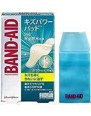 【Amazon.co.jp限定】BAND-AID(バンドエイド)キズパワーパッド ふつうサイズ 10枚+ケース付き 防水 絆創膏