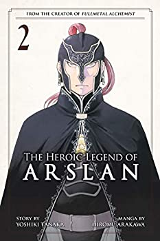The Heroic Legend of Arslan 2  Heroic Legend of Arslan The