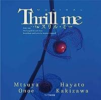 ミュージカル『スリル・ミー』ライヴ録音盤CD・尾上松也(松竹)×柿澤勇人