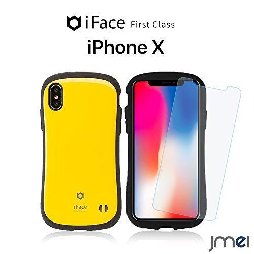 iPhone X ケース iFace First Class イエロー ガラスフィルム セット アイフォンx カバー 耐衝撃 アイフォン ブランド アイフェイス iphoneケース simフリー スマホ カバー スマホケース スマートフォン