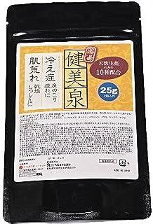 健美泉 1回分 刻み 生薬 薬湯 分包 タイプ 天然生薬 の 香り 医薬部外品