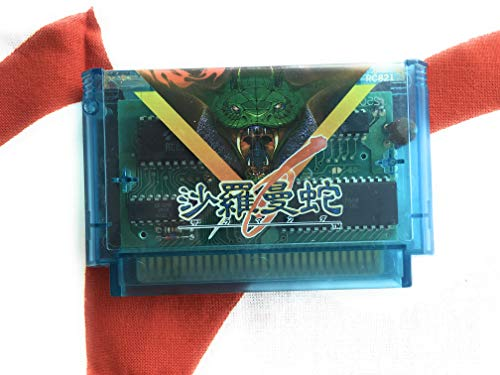 Salamander (Life Force), Famicom Japanese NES Import