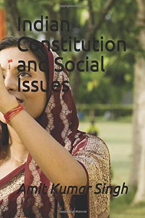 ストレンジャー年金受給者予防接種するIndian Constitution and Social Issues