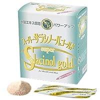 ジャパンヘルス スーパーサラシノールゴールド 30包