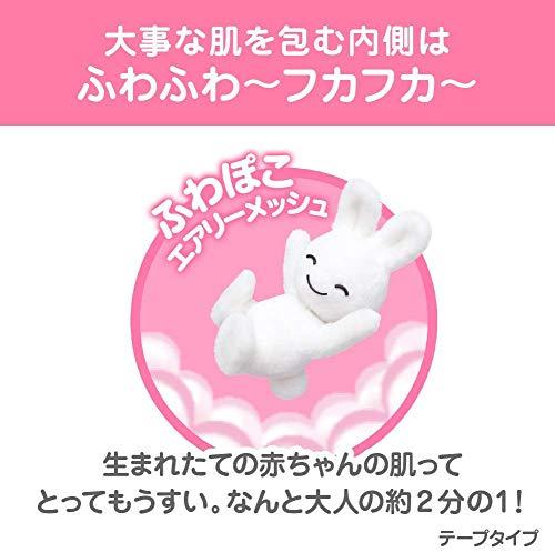 『【テープ 新生児用】メリーズさらさらエアスルー (お誕生~5kg) 90枚 【Amazon.co.jp限定】』の12枚目の画像