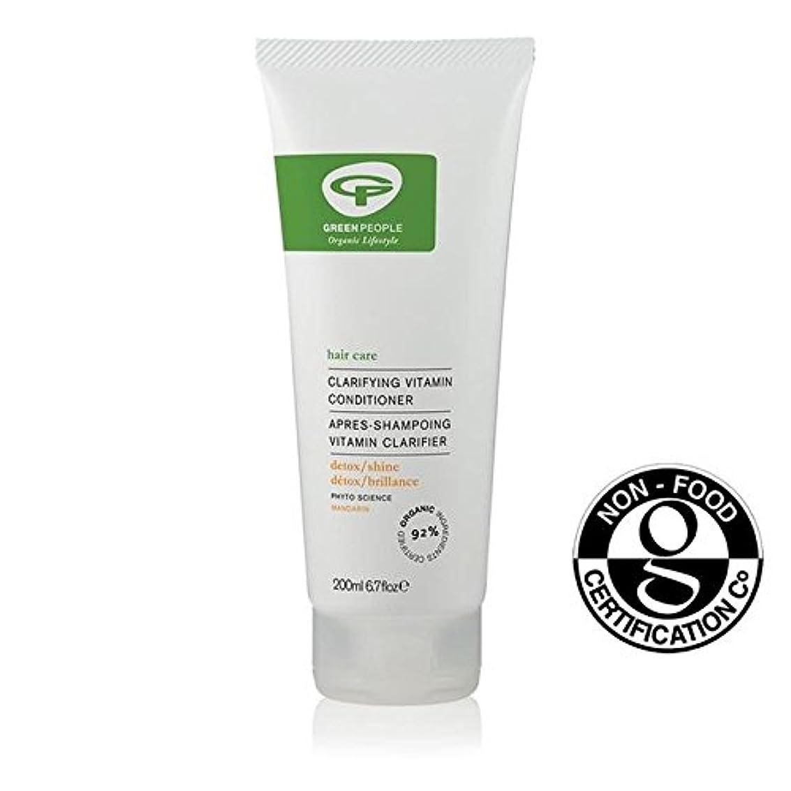中性コースパラナ川緑の人々の有機明確ビタミンコンディショナー200 x4 - Green People Organic Clarifying Vitamin Conditioner 200ml (Pack of 4) [並行輸入品]