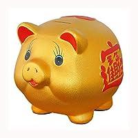 ゴールデンピギーバンク、ウェルスゴールデンピギーバンク、ゴールデンピッグコインバンクピギーバンク、家の装飾、完璧でユニークな誕生日と新年(7サイズ、ゴールド)に使用されます (尺寸 Size : 22*18*13cm, 颜色 Color : Gold)