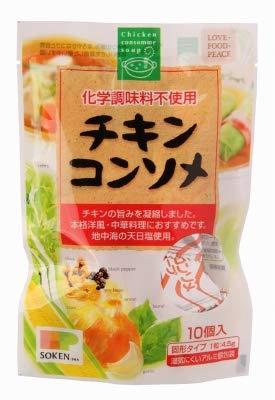 創健社 チキンコンソメ 45g まとめ買い(×10)