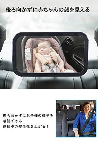 Calidum車用ベビーミラー後ろ向きインサイト大判300×190mmミラーシート大視野ミラー曲面鏡360度回転日本語説明書付き