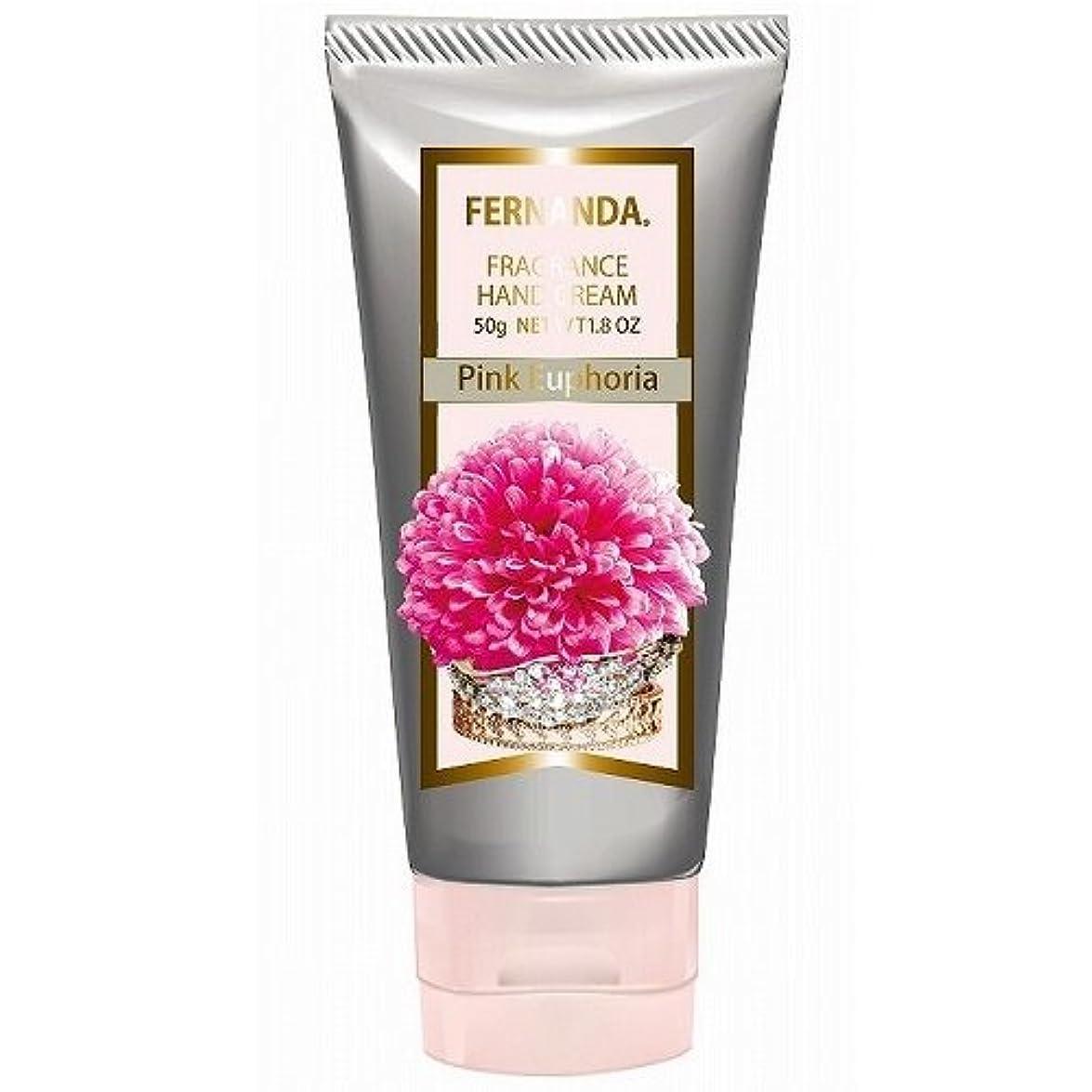 トライアスリート悪行愛情深いFERNANDA(フェルナンダ) Hand Cream Pink Euphoria (ハンドクリーム ピンクエウフォリア)