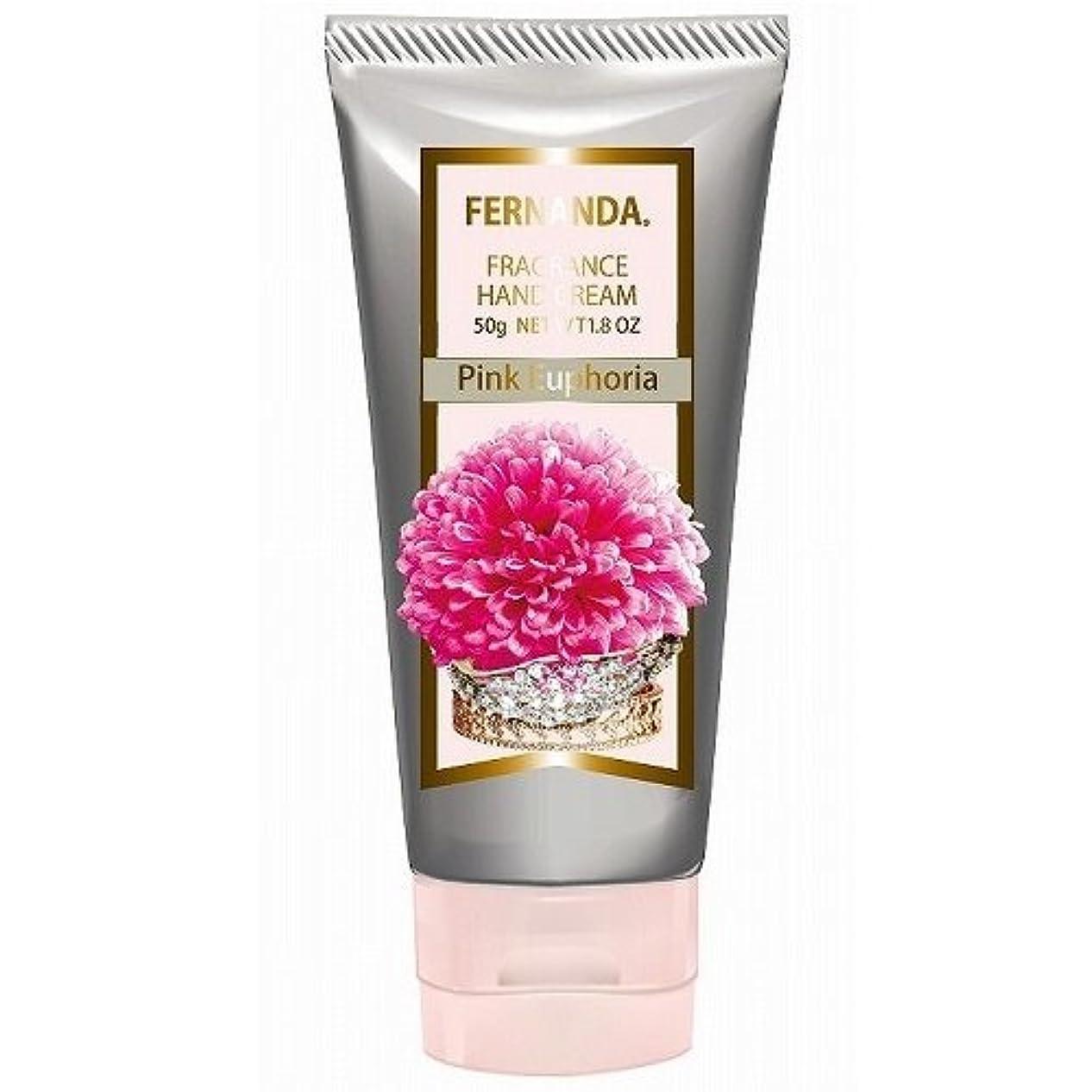 支援する有効化前任者FERNANDA(フェルナンダ) Hand Cream Pink Euphoria (ハンドクリーム ピンクエウフォリア)