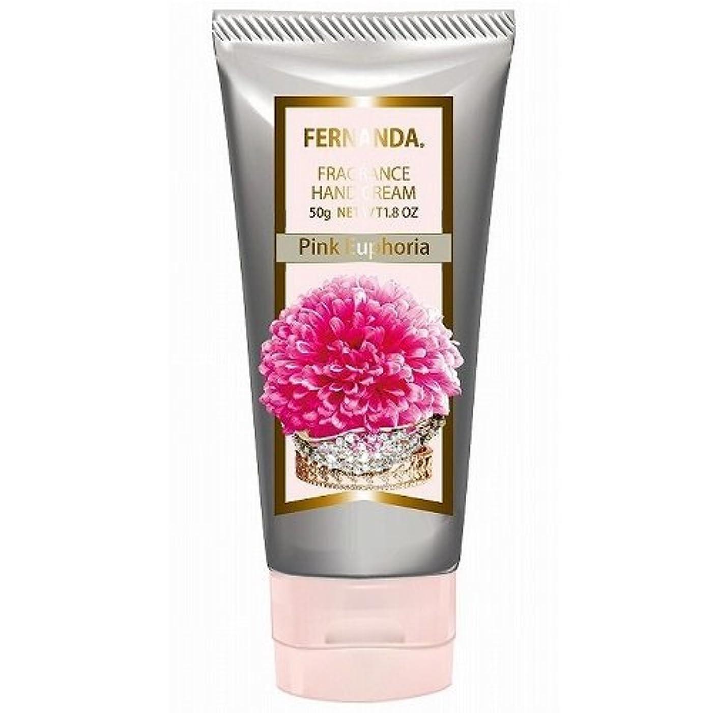 批判最近会計FERNANDA(フェルナンダ) Hand Cream Pink Euphoria (ハンドクリーム ピンクエウフォリア)