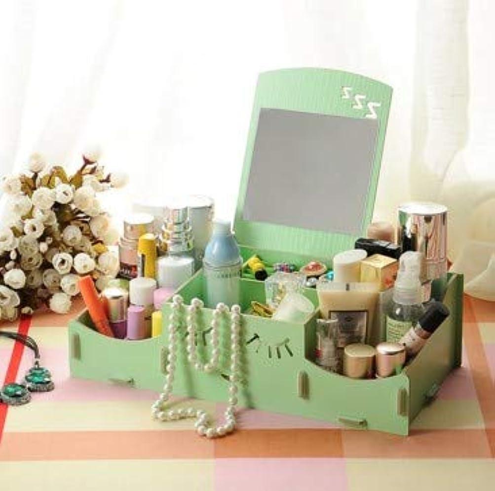 繊維知的信頼スマイリー木製クリエイティブ収納ボックス手作りデスクトップミラー化粧品収納ボックス化粧品収納ボックス (Color : グリンー)