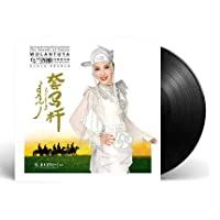 乌兰图雅 套马杆 草原音乐歌曲 LP黑胶唱片留声机 12寸碟片