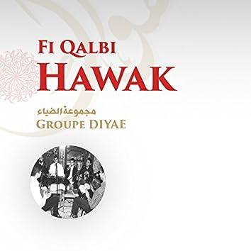 Fi Qalbi Hawak