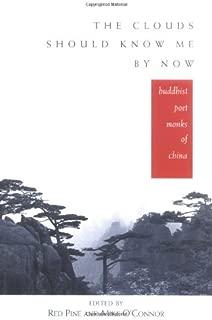 cloud mountain china