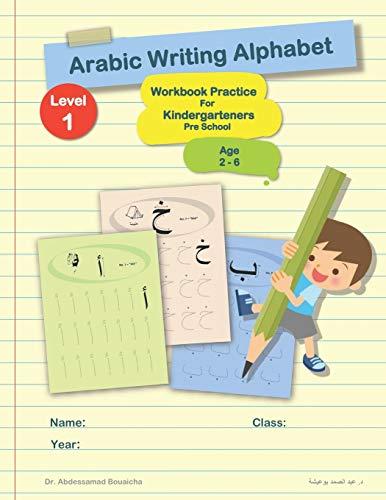 Arabic Writing Alphabet: Workbook Practice For Kindergarteners Pre School: Age 2 to 6 - LEVEL 1 (arabic alphabet for kids)