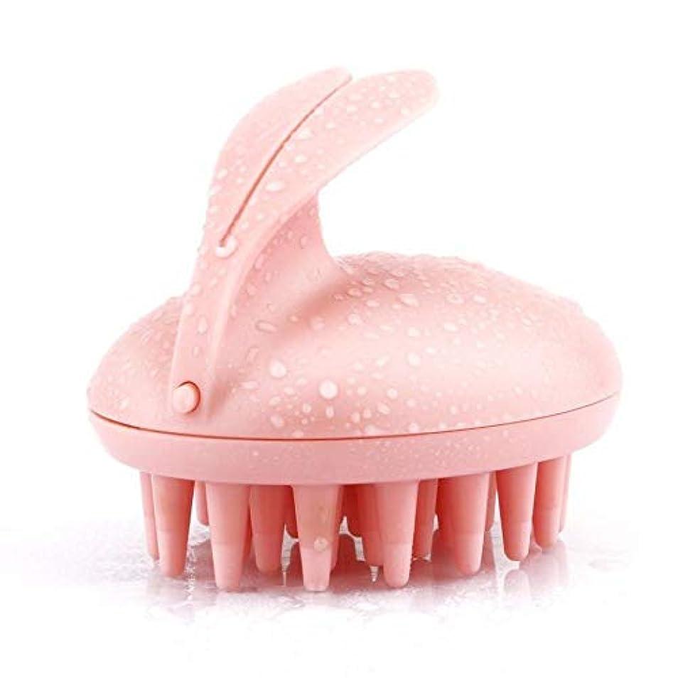 おしゃれな知恵自治的電動頭皮マッサージャーコームハンドヘルドヘアスカルプシャンプーブラシシリコンマッサージスカルプコームブラシヘアケアツール - ピンク