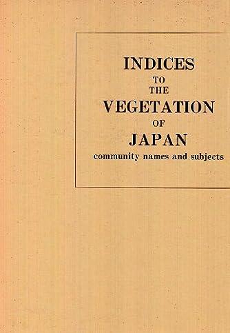 日本植生誌 総索引